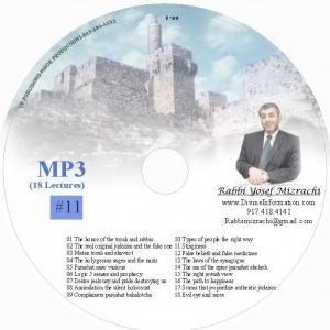 CD# 11
