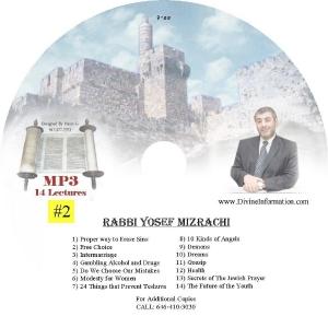 CD# 2: