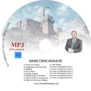 CD# 1: