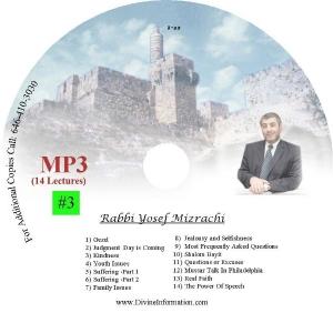 CD# 3:
