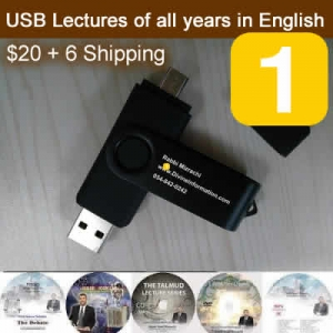USB Lectures of all years in English #1