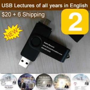 USB Lectures of all years in English #2