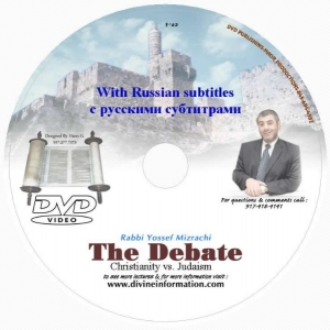 CD# Russian-3