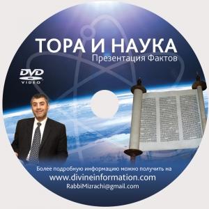 CD# Russian-1