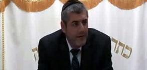 Yom Kippur and Preparation for Yom Kippur – 2012