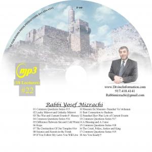 CD# 22