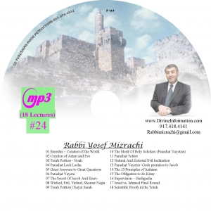 CD# 24