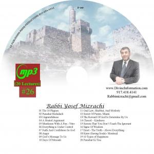 CD# 26