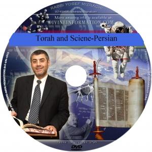 CD# Persian #1