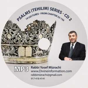 Psalm / Tehillim Series CD #2