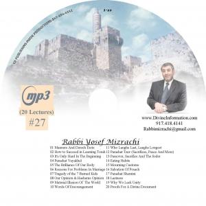 CD# 27
