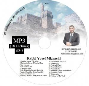 CD# 30