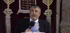 Rabbi Mizrachi In Ramat Bet Shemesh Israel – Racism, Modesty, Aliya, And More