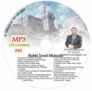 MP3 Lectures #41