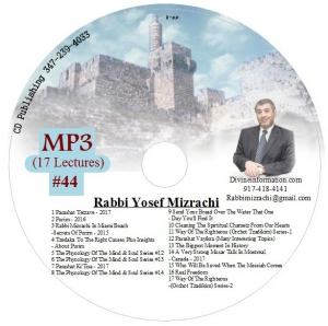 MP3 Lectures #44
