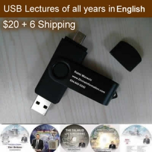 USB Lectures of all years in English