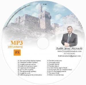 CD# 8