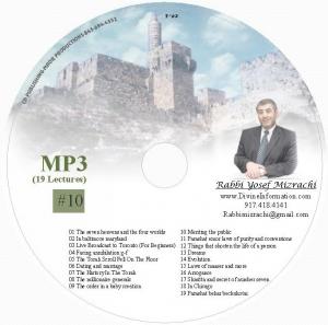 CD# 10