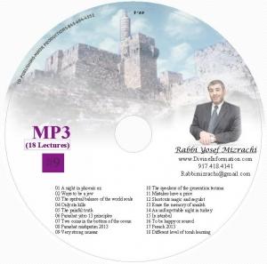 CD# 9