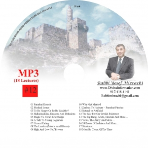 CD#12 - 18 Lectures (MP3)