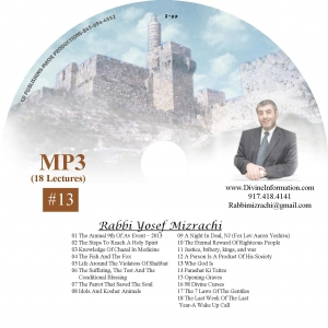 CD#13 - 18 Lectures MP3