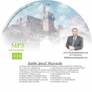 CD#14 - 18 Lectures (MP3)