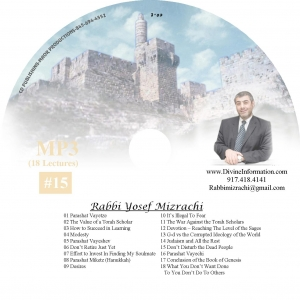 CD#35 - 18 Lectures (MP3)
