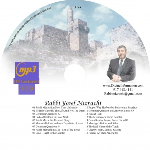 CD#19 - 18 Lectures (MP3)