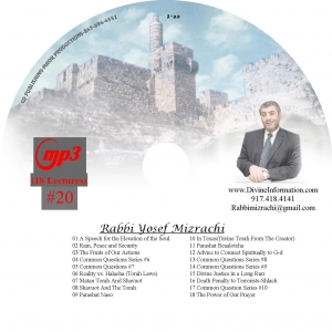 CD#20 - 18 Lectures (MP3)