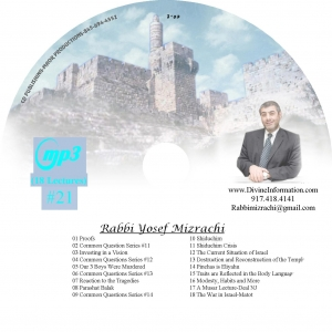 CD#21 - 18 Lectures (MP3)