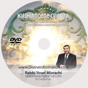 CD# Russian-2
