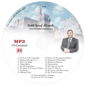 CD# 4