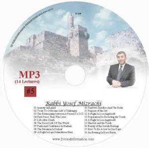 CD# 5