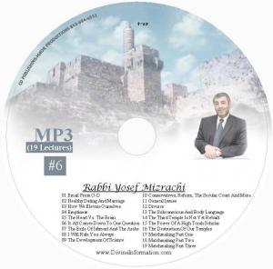 CD# 6