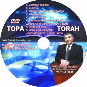 CD# Russian-4