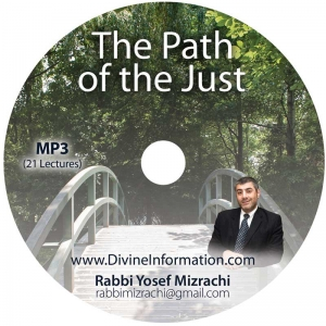 CD# The Path of the Just