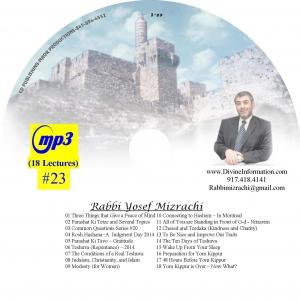 CD# 23