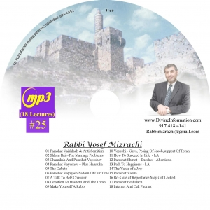CD# 25