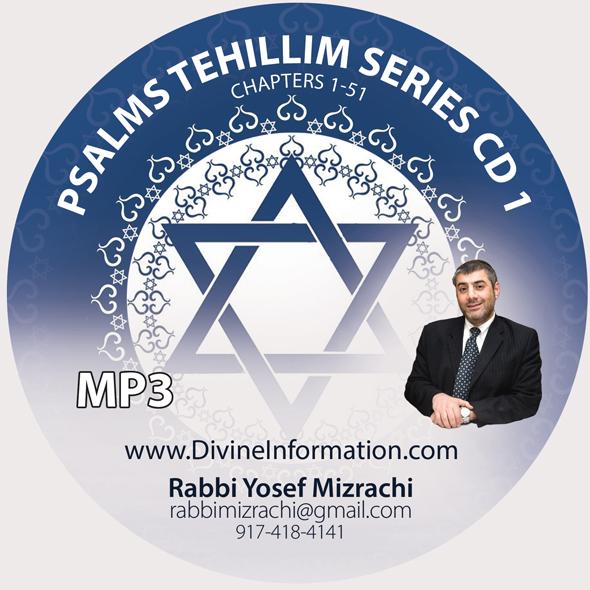 WEB_psalms-tehillim-v3