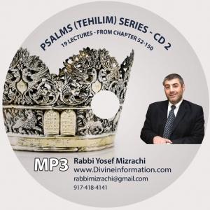 Psalm / Tehillim Series CD #2