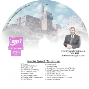 CD# 29