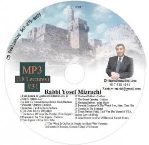 CD# 31