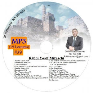MP3 19 Lectures #39