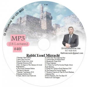 MP3 Lectures #40