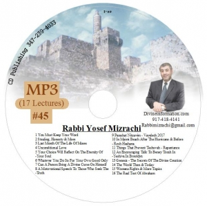 #MP3 Lectures #45