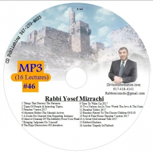 #MP3 Lectures #46