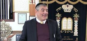 Hagada Of Pesach \ Passover Hagada Part 4