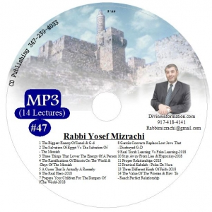 MP3 Lectures #47
