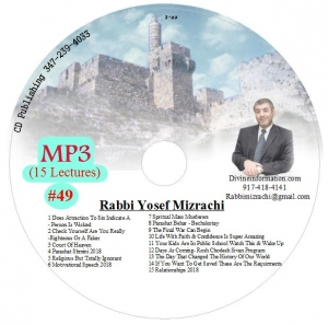 MP3 Lectures #49