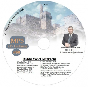 MP3 Lectures #50
